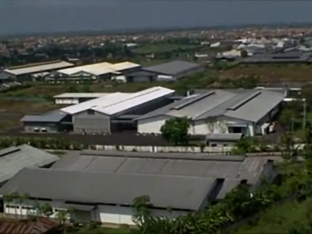 Pabrik Kepuh Kencana Arum